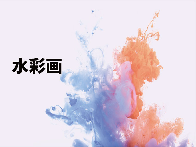 水彩—色彩晕染的幻境云图