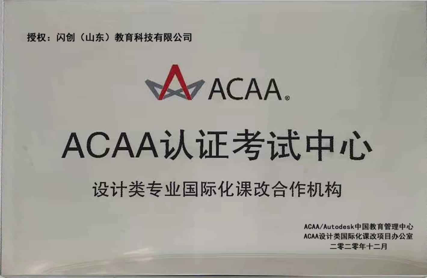 acaa2.jpg