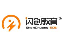 山东省青年书法家协会来闪创教育参观访问
